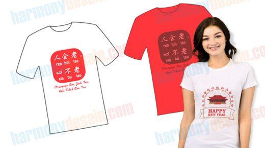Desain_tshirt_kaos | Desain T-Shirt